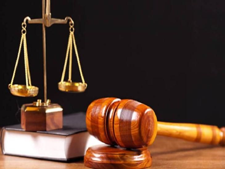 cryptojacking sąd wyrok
