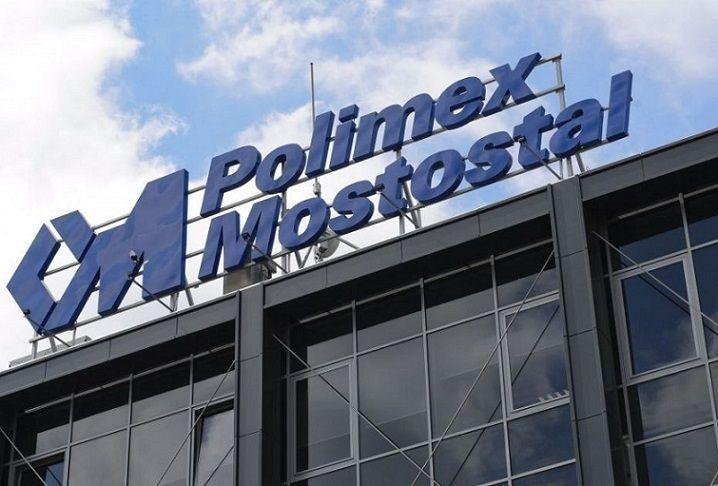 Polimex Mostostal SA(POLIMEXMS) Spółką Dnia Biura Maklerskiego Alior Banku