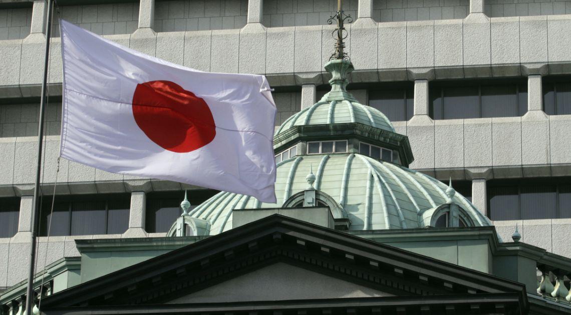 japonska gospodarka