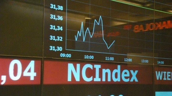 NewConnect GPW giełda spółki
