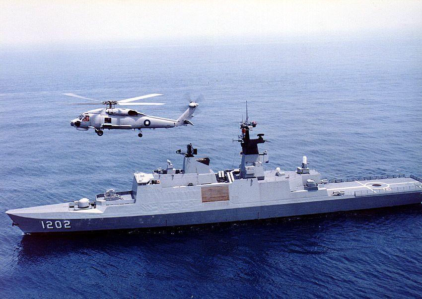 Sporna sytuacja na morzu Południowochińskim
