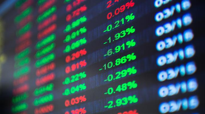 Wall Street z rekordem