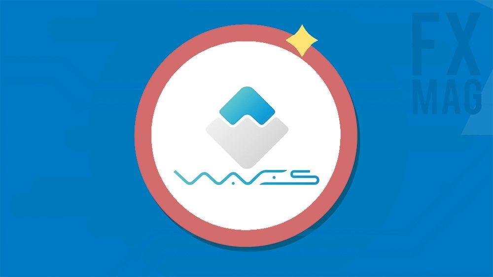 Waves - co musisz o nim wiedzieć? Opis kryptowaluty, historia, notowania, opinie