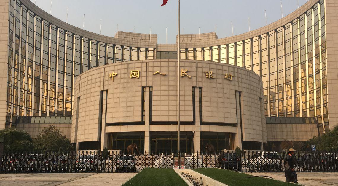 narodowa krytpowaluta Chin
