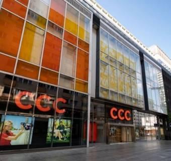 CCC z wynikami finansowymi za I kwartał 2020 r. Jest lepiej niż szacowano