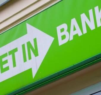 Getin Holding, Getin Noble i Idea Bank - spółki Czarneckiego znów na fali wzrostowej