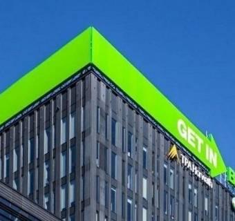 Getin Holding z wynikami finansowymi za I kwartał 2020 r. Sprzedaż zagranicznej spółki wpłynęła na wynik netto