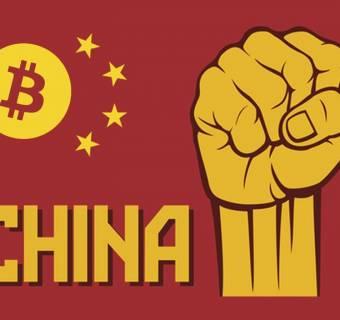Krypto-wojny ciąg dalszy: Chiny całkowicie zablokują zagraniczne giełdy kryptowalut