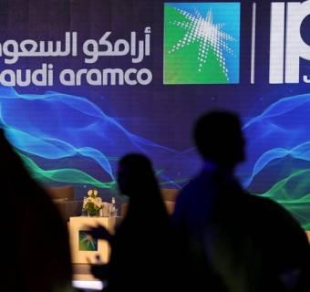 Saudi Aramco od dziś największym debiutem wszech czasów i najdroższą spółką publiczną świata